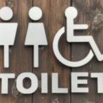 車いすで入れる公衆トイレ