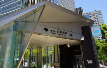 六本木駅周辺の喫煙所について