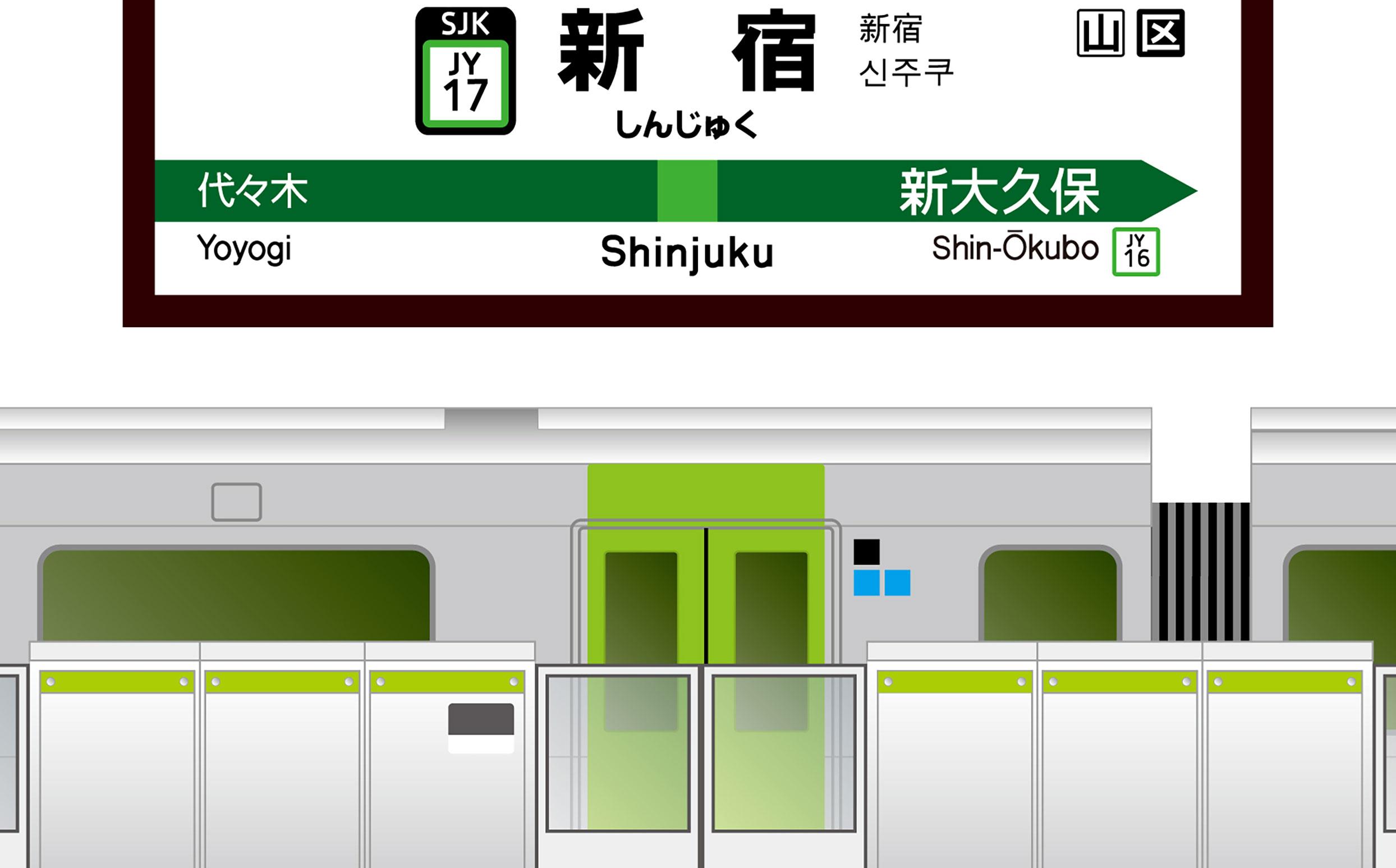 新宿駅の喫煙所を探す方法