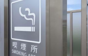 赤坂駅周辺の喫煙所が減った