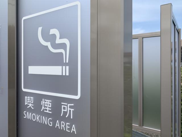 喫煙所情報共有マップは喫煙所不足で困っている人に朗報
