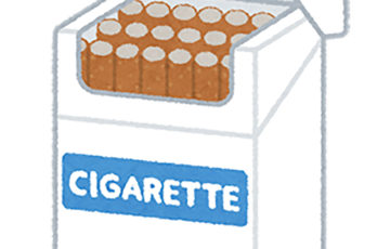 たばこの話1