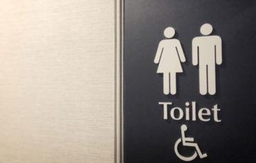 トイレが近い人におすすめのアプリ、トイレ情報共有マップくん