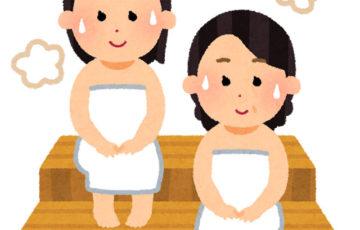 温泉とサウナ、合わせて見つけてくれる「温泉情報共有マップくん」6