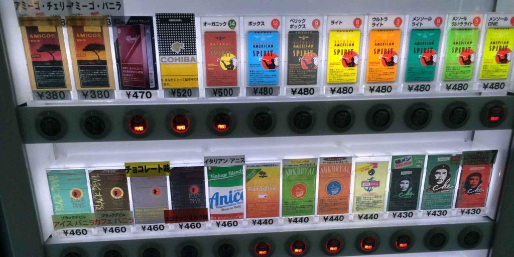 愛用のタバコを楽しむための「喫煙所情報共有マップ」