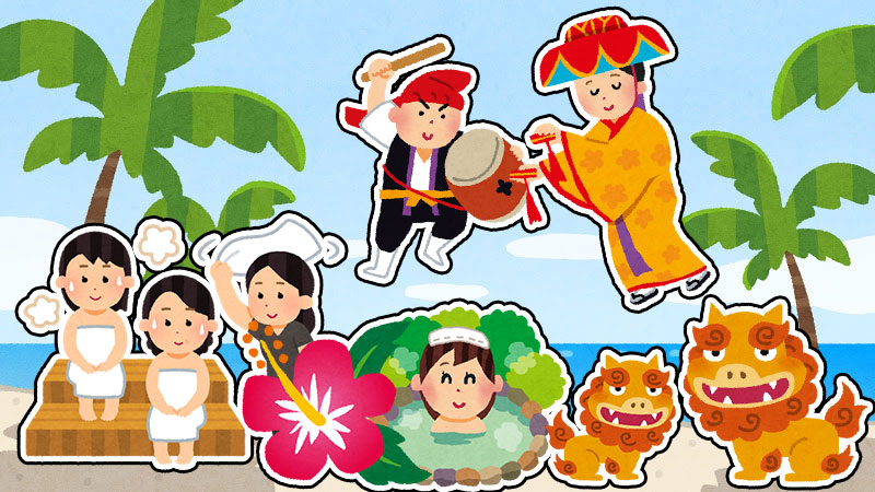 沖縄でも温泉を楽しみたい、そんな時に便利なのが「温泉情報共有マップくん」