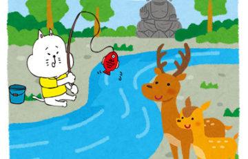 釣りを楽しむお供は「釣りスポット情報共有マップくん」