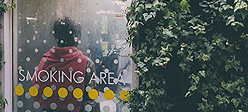 時代と共に移り行く喫煙所と「喫煙所情報共有マップ」