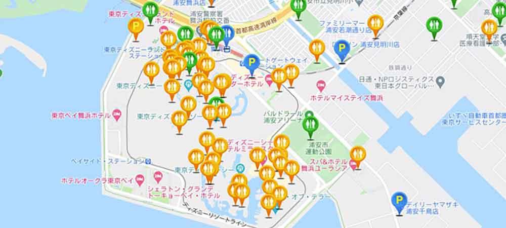 夢の国でも大活躍の「トイレ情報共有マップくん」