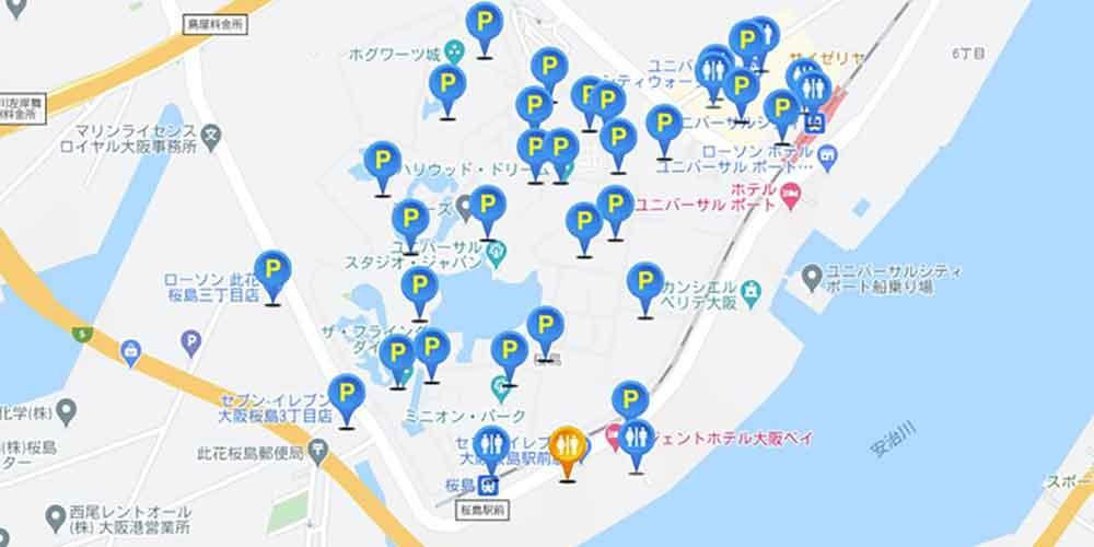 ユニバーサル・スタジオ・ジャパンでも使えちゃう「トイレ情報共有マップくん」