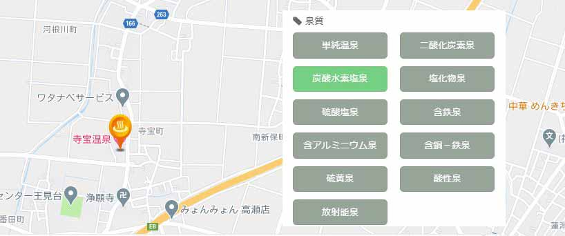 「温泉情報共有マップくん」で湯治宿に出会う