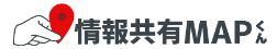 温泉情報今日マップ」の紹介