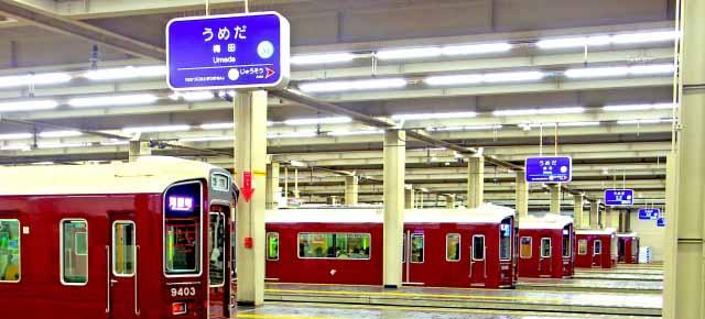 大阪駅で迷子にならない「喫煙所情報共有マップ」