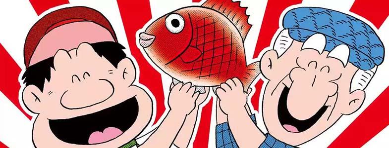 「釣りスポット情報共有マップくん」が大活躍2
